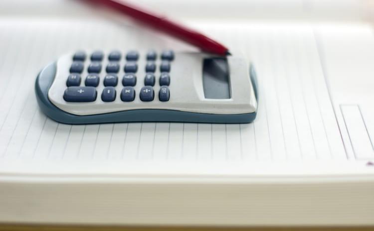 J-reit投資は高利回り|割安感を判断する指標を知ってお小遣い