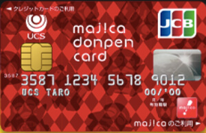 majica-donpen-card-券面